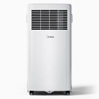 美的移动空调KY-15/N7Y-PHA单制冷1匹家用便携式小型室内厨房可移动式蚊帐空调一体机免排水免安装 小一匹单冷机