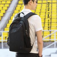 韩版休闲大学生防盗书包男旅行多功能大容量男士双肩包电脑背包
