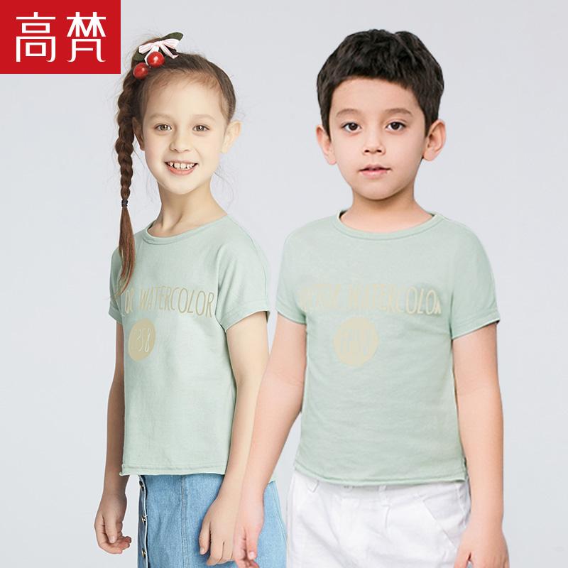 高梵宝宝短袖T恤 男童时尚印花中大童T恤女童100%纯棉短袖上衣夏