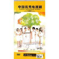 我家的春夏秋冬-大型都市情感电视剧(十二碟装)DVD