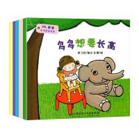 正版多多之多多看世界全5册幼儿园儿童启蒙早教认知书它们怎么工作0-1-2-3周岁婴儿读物启蒙早教书看图说话识字睡前