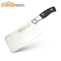 优厨坊 家用厨房刀具套装不锈钢切菜刀砍骨刀斩骨刀厨师专用刀切肉切片刀