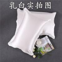 美容枕套单人枕头套枕巾冰丝丝绸枕芯套一对拍2 48cmX74cm