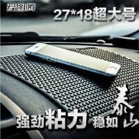 【支持礼品卡支付】爱图腾 汽车防滑垫车载车用大号 高档硅胶手机香水摆件防滑垫