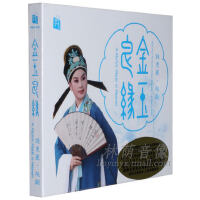 钱慧丽 金玉良缘 越剧发烧 2012新专辑 CD 粉墨主题续篇