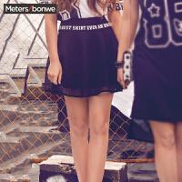 【满299减200】美特斯邦威伞裙女夏女韩版摇滚拼接字母学院伞裙258282