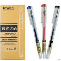 中性笔晨光文具优品系列中性笔 0.5mm水笔 签字笔 无印良品风 AGP61601
