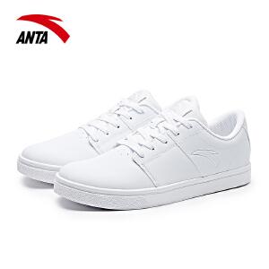 安踏男鞋板鞋2018春季新款轻便透气板鞋耐磨运动小白鞋休闲男鞋