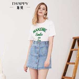 海贝夏季新款女装上衣 时尚字母绣花磨破设计圆领短袖白色T恤