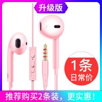 适用于耳机入耳式Mate10 P20/P9荣耀V10荣耀9青春版Nova3e畅玩7X通用男女生 标配
