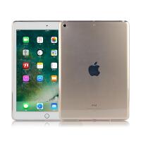 新款iPad 9.7寸保护套包边透明壳苹果a1822平板air3硅胶软壳全包 透明【2017款iPad a1822】送