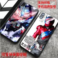 假面骑士Build手机壳iPhone7plus苹果x/xr/xs蒙面超人oppor15天才形态X满瓶