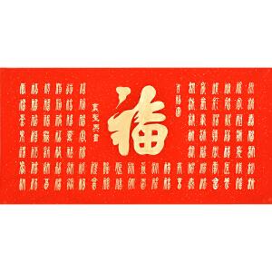 中国书法家协会广西分会理事    叶圣兴《百福图》GSF0411