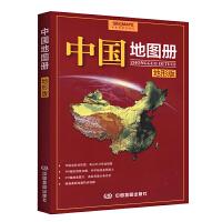 2020新版中国地图册地形版便携旅游地理学习参考用地图册34幅各省区地形图附文字概况旅游景点分布图中国地图出版社