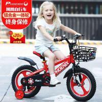 凤凰儿童自行车男孩2-3-4-6-7-8-9-10岁宝宝脚踏单车童车女孩小孩