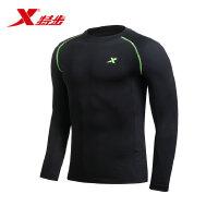 特步男跑步紧身衣运动长T恤正品训练运动上衣修身轻薄健身衣