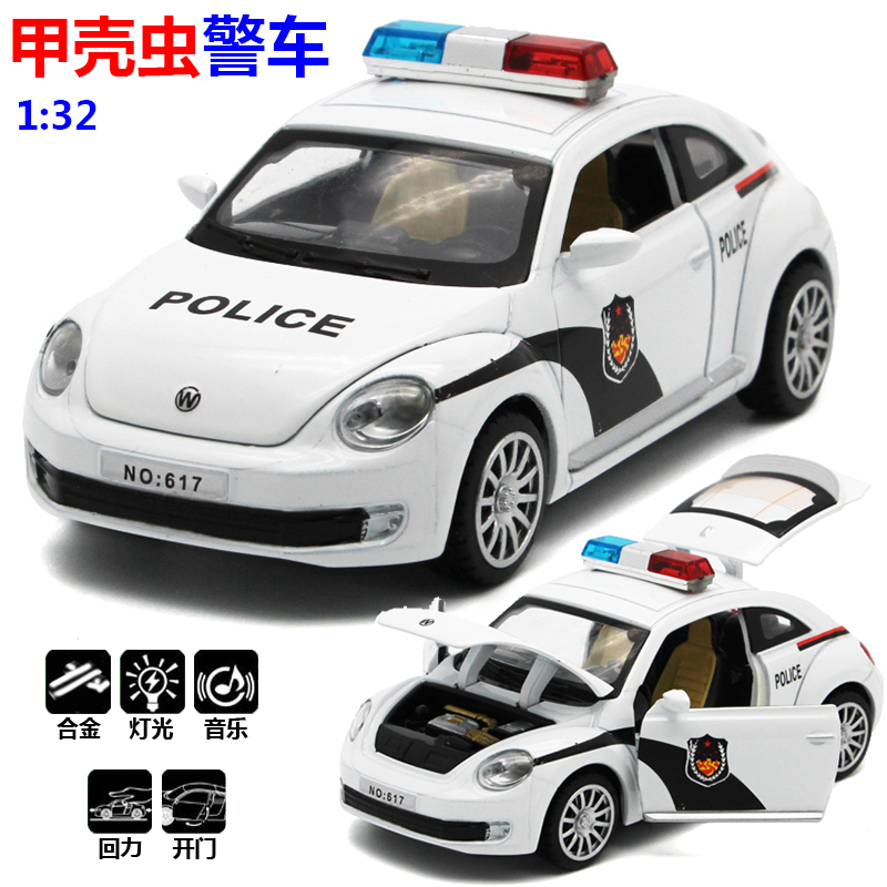 四开门合金声光回力儿童玩具汽车模型1:32 大众新款甲壳虫警车