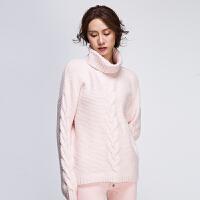 2017新款女士秋冬麻花蝙蝠衫翻领两件套保暖家居服睡衣