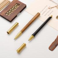 红木笔中性笔宝珠笔金属黄铜签字笔礼品高档男士商务定制刻字logo