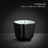 粗陶小茶杯陶瓷单个复古单只大号功夫茶碗主人杯个性家用喝茶单杯