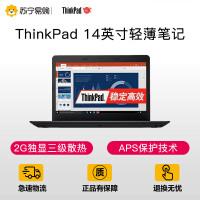 【苏宁易购】ThinkPad E470(1SCD)14英寸轻薄笔记本电脑(i5-7200U 8G 1T 2G独显 Wi