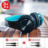 华为p30por蓝牙耳机通用无线头戴式手机电脑通用重低音插卡音乐游戏耳麦 标配