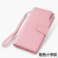 韩版女士钱包长款拉链多功能简约个性手包皮夹搭扣手拿包 粉红色 十字纹