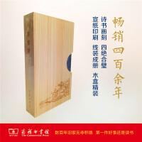 宋词画谱(线装本・木制函套) 【明】汪氏 编 商务印书馆