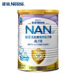 雀巢(Nestle)雀巢能恩AL110无乳糖营养配方 400克