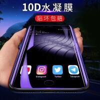iphon6钢化水凝膜苹果6s手机贴膜6plus全屏覆盖高清4.7寸护眼抗蓝光6splu iphon6plus/6sp