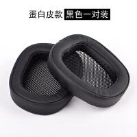 适用罗技G433 G233 G pro耳机套海绵套耳罩透气网布耳套通用皮套