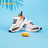 【品类日2件6折】巴拉巴拉官方童鞋儿童运动鞋男童网鞋拼接时尚风2021新款夏季鞋子
