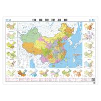 2020年最新版中国地理挂图(1092mm*787mm 学生专用挂图)全开大幅面 赠视频解读国家地理
