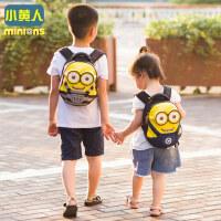 小黄人幼儿园背包5-6岁男童女童1-3年级硬壳双肩包男宝宝儿童书包