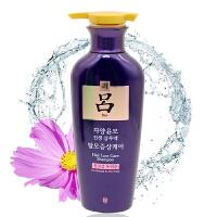 吕(RYOE)紫吕洗发水 去屑止痒滋润滋养染烫修护无硅油强健发根