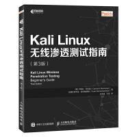 Kali Linux无线渗透测试指南 第3版 无线网络渗透测试入门 涵盖KRACK攻击方法 网络安全技术指南黑客攻防技