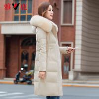 2020*新品新颖雅鹿羽绒服女白鸭绒中长款宽松时尚冬季加厚外套