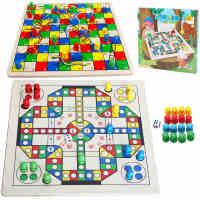 跳棋飞行棋蛇棋象棋亲子桌面游戏多功能成人棋儿童棋益智木制玩具