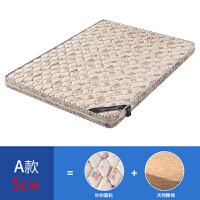 椰棕床垫天然棕垫硬垫儿童1.8m1.5m1.2米单人双人棕垫定做 1