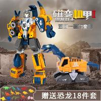 �和�玩具男孩工程�恐��金��汽��形合�w�C器人套�b生日�Y物