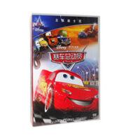 【正版】赛车总动员1dvd 汽车总动员1 迪士尼动画片电影光盘碟片