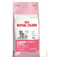 皇家猫粮royalcanin 宠物幼猫猫粮K36-12月龄以下猫粮4kg