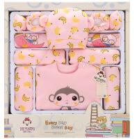 班杰威尔 秋冬婴儿衣服 新生儿礼盒加厚刚出生满月宝宝套装 母婴用品纯棉 香蕉猴款