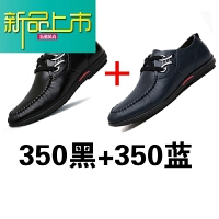 新品上市皮鞋男冬季新款休闲鞋软面皮透气商务男鞋韩版青年英伦男士驾车鞋