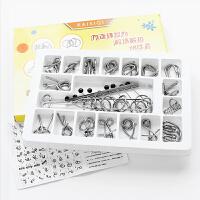 成人减压智力玩具 九连环儿童益智玩具 创意解锁套装 智力扣解环 孔明锁 鲁班锁 脑力游戏