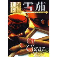 【二手书8成新】环球品丛书 芦令怡 吉林人民出版社