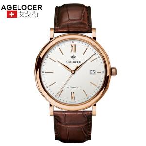 agelocer艾戈勒 瑞士进口品牌手表 复古手表男士皮带防水全自动机械表轻薄男表1
