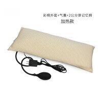 充气腰枕睡眠床上腰垫护腰靠背加热腰椎间盘垫腰理疗孕妇靠垫靠枕 20*50