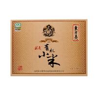 东方亮山西特产广灵小米 有机认证1280g礼盒装 640g*2 食用小米粥杂粮 包邮
