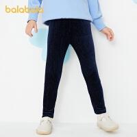 巴拉巴拉宝宝打底裤2021新款春季儿童裤子女童丝绒长裤小童时尚潮